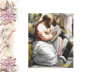 Феано (VI век до н.э.) .