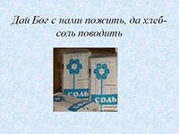 http://im6-tub-ru.yandex.net/i?id=140674557-47-72&n=21