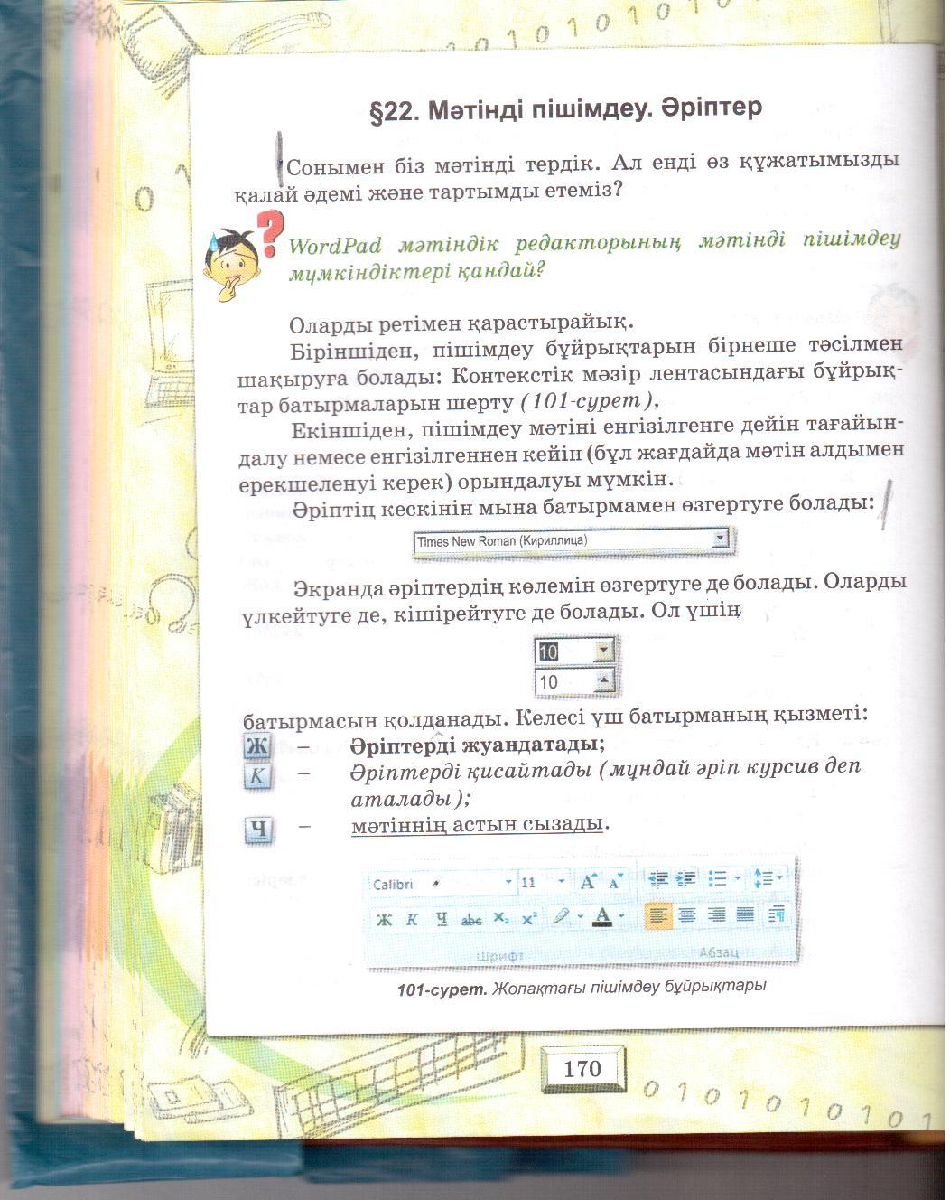 hello_html_m104b429f.jpg