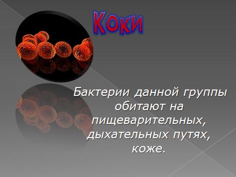 hello_html_40b0c98d.png