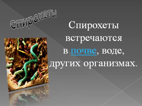 hello_html_779b4c2d.png