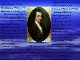 Одиннадцать лет при веймарском дворе (1775–1786), где он был другом и советни