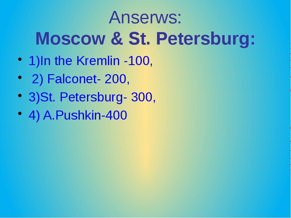 Russian Emblems & Symbols