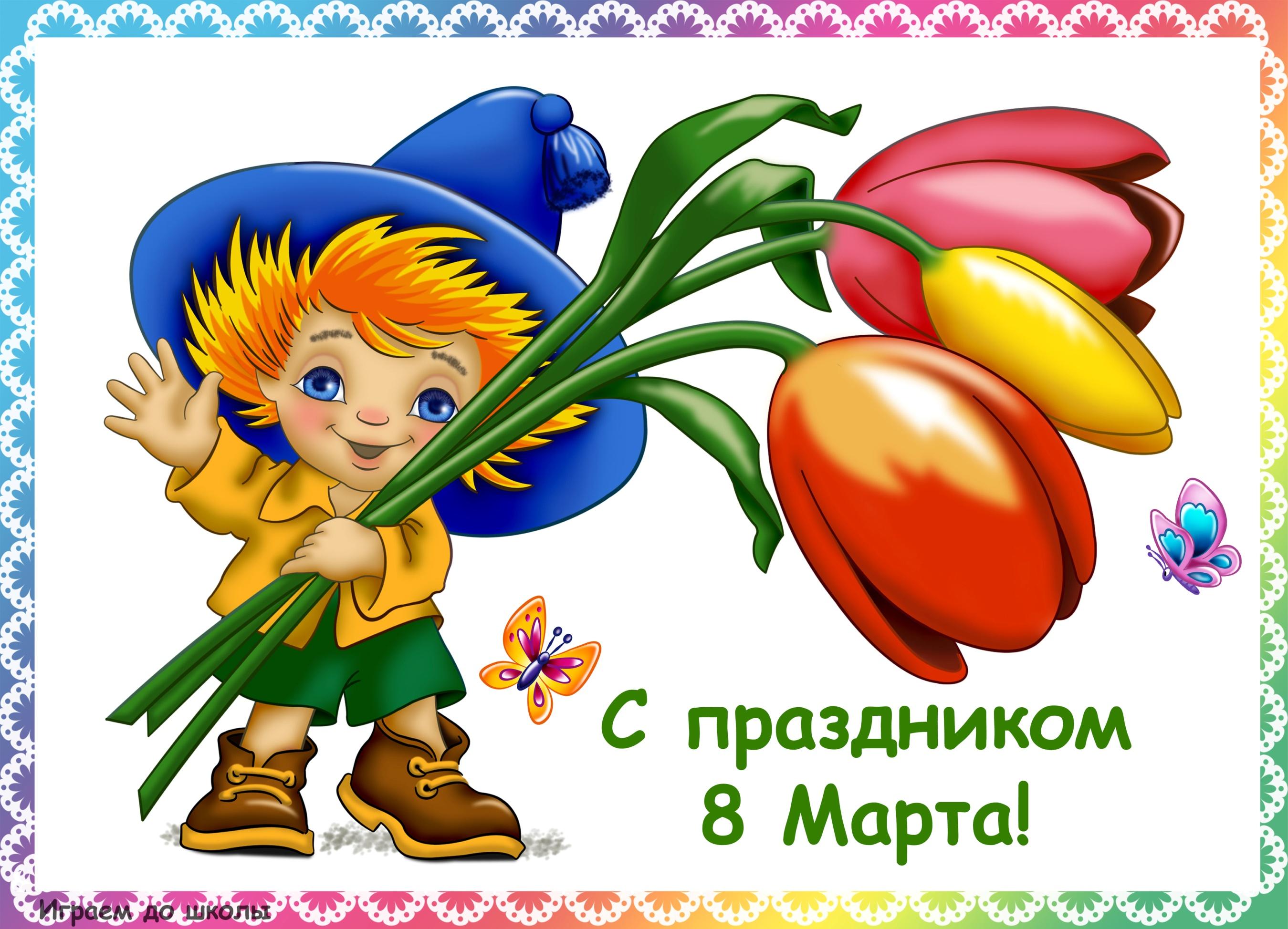 I:\8.03-мероприятия\русские красавицы\пазл\plakat_8_marta a4.jpg