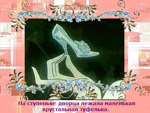 hello_html_7fa721b8.png