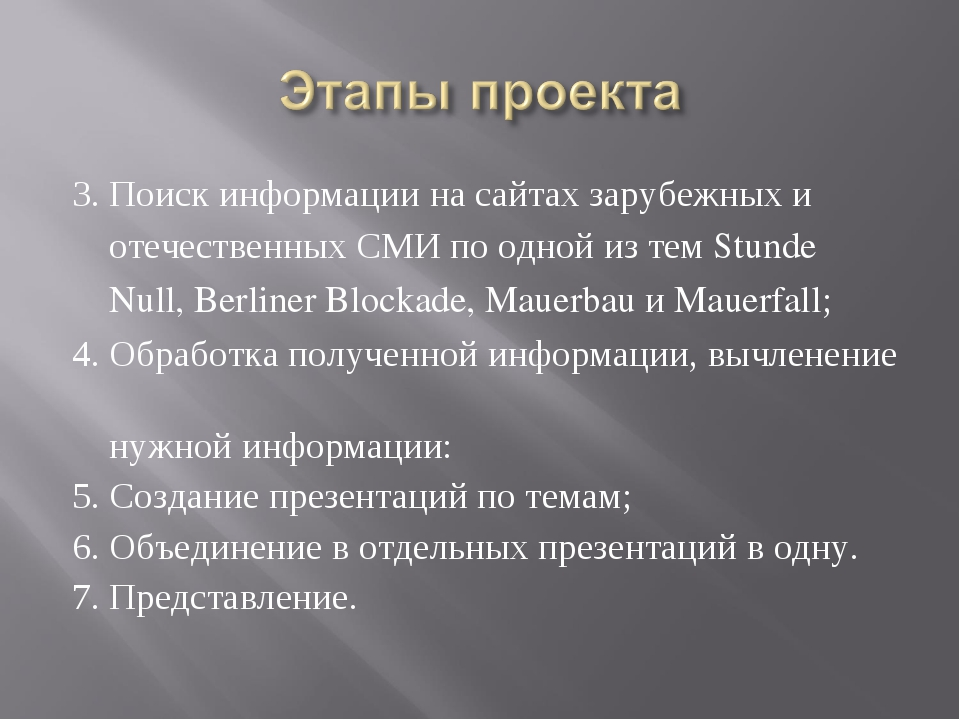 3. Поиск информации на сайтах зарубежных и отечественных СМИ по одной из тем...