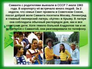 Саманта с родителями выехали в СССР 7 июля 1983 года. В аэропорту её встречал