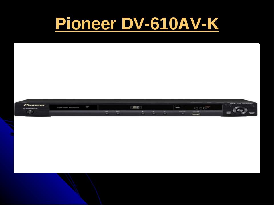Pioneer DV-610AV-K