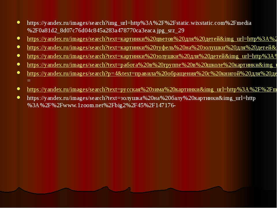 https://yandex.ru/images/search?img_url=http%3A%2F%2Fstatic.wixstatic.com%2Fm...
