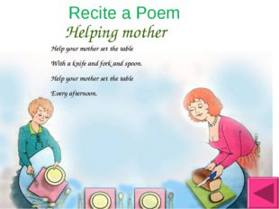 Helping mother Recite a Poem Help your mother set the table With a knife and