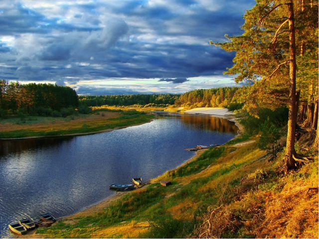 Осени посвятил А. С. Пушкин свои вдохновенные строки, написанные у нас — в Бо...