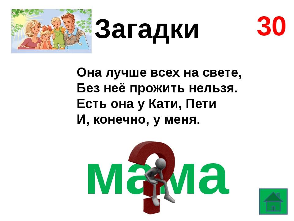 Бюджет 20 12180 р. Вычислите доход бабушки за ноябрь, если за один день пенси...