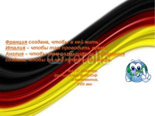 Bundesrepublik Deutschland Eine Traumreise