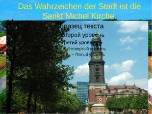 """Doch fűr vielen Bundesdeutsche ist Hamburg noch die """"Traumstadt""""."""""""
