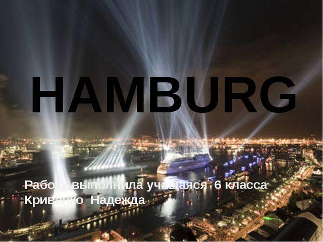 Hamburg hat mehr Brűcken als Venedig.