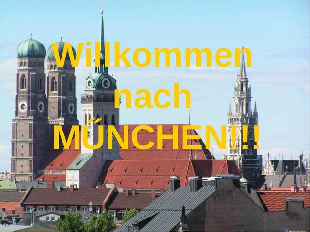Welche Stadt ist das? Diese Stadt ist die Hauptstadt Deutschlands. Sie liegt...