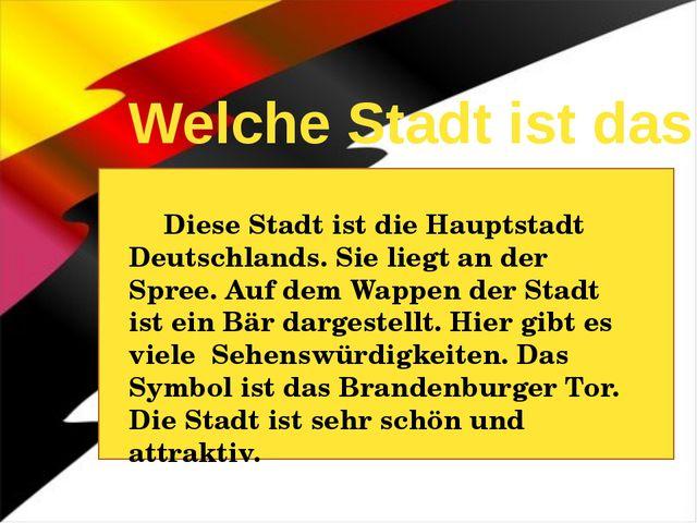 Welche Stadt ist das? Diese Stadt ist die zweitgrößte Stadt Deutschlands. Sie...