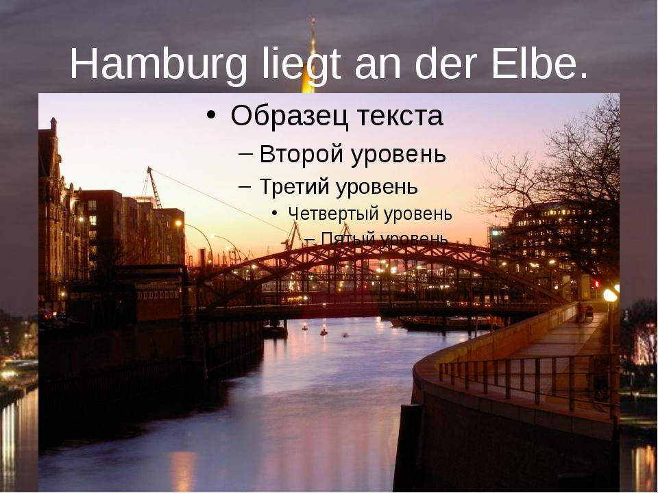 Hamburg ist eine Kunstmetropole.