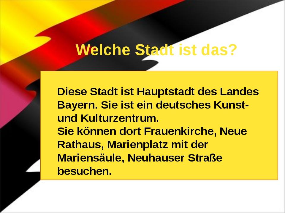 Test Deutschland liegt … 1) in Asien 2) in Europa 3) in Afrika Die Hauptstad...