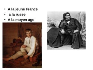 A la jeune France a la russe A la moyen age