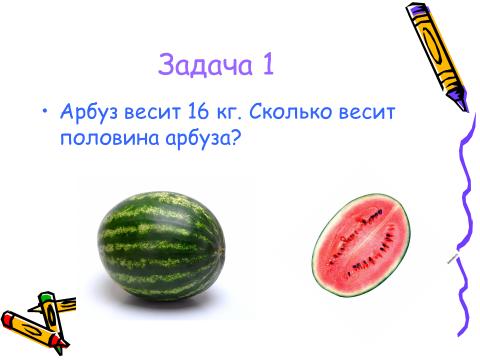 hello_html_m7cc118fc.png