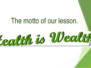 The motto of our lesson.