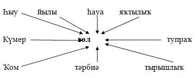 hello_html_m17f2b4d4.jpg