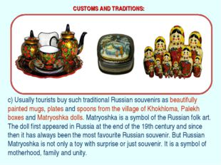 CUSTOMS AND TRADITIONS: c) Usually tourists buy such traditional Russian souv