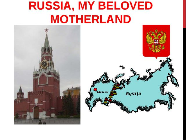RUSSIA, MY BELOVED MOTHERLAND