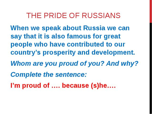 THE PRIDE OF RUSSIANS When we speak about Russia we can say that it is also f...