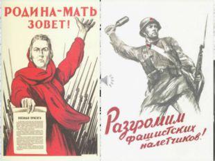 22 июня 1941 года… Война! Позже А.Т.Твардовский напишет свои знаменитые строк
