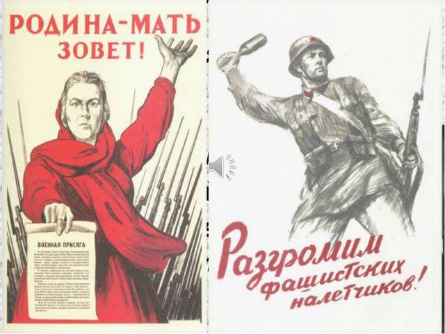 22 июня 1941 года… Война! Позже А.Т.Твардовский напишет свои знаменитые строк...