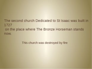 The second church Dedicated to St Isaac was built in 1727 on the place where