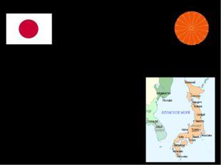 Краткие сведения Площадь - 377 835 км2 (61 место в мире) Численность - 125 54