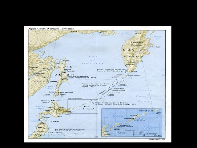 Япония имеет моральное право претендовать на Южные Курилы?