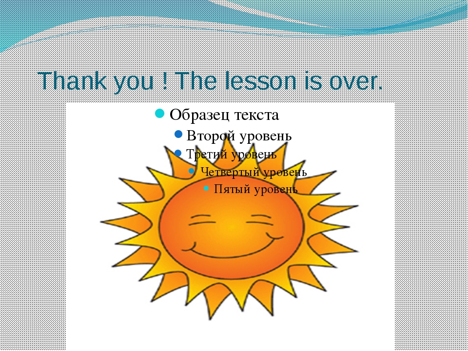 Thank you ! The lesson is over.