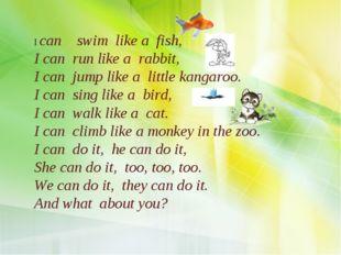 I can swim like a fish, I can run like a rabbit, I can jump like a little kan