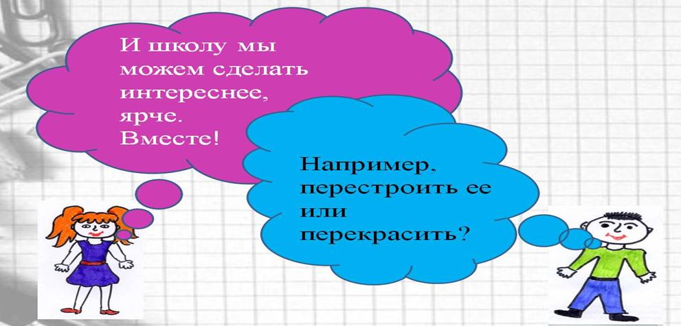 hello_html_m57f7b0ae.png