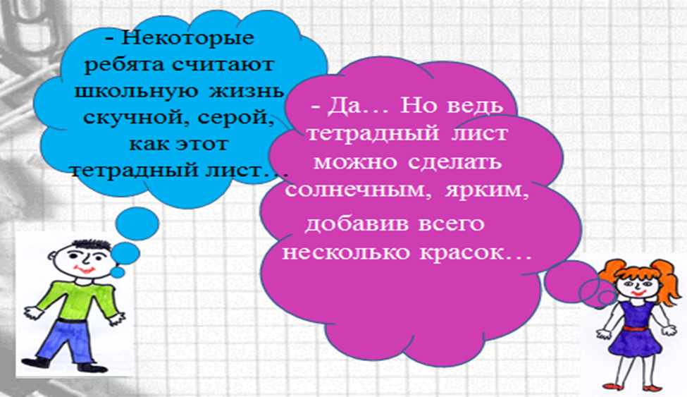 hello_html_m8d1af0c.png