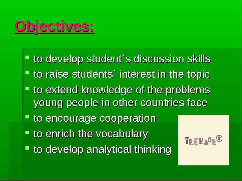 Objectives: to develop student`s discussion skills to raise students` interes...