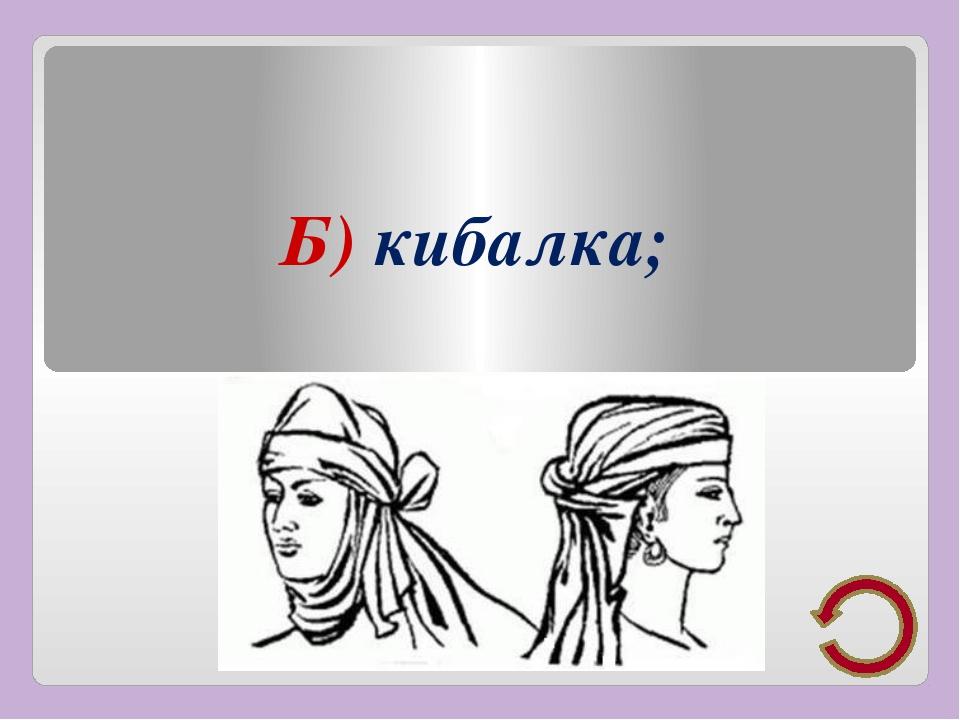 СУПЕР ГРА 1 2 3 4
