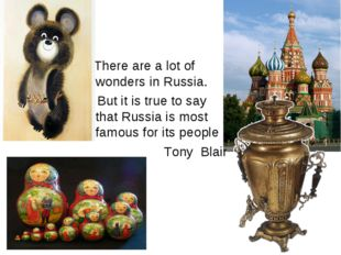 There are a lot of wonders in Russia. But it is true to say that Russia is m