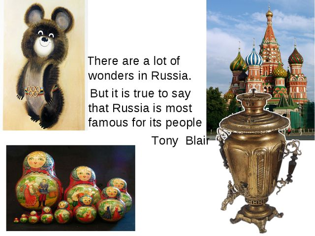 There are a lot of wonders in Russia. But it is true to say that Russia is m...