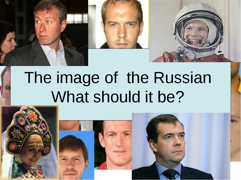 The image of the Russian What should it be?