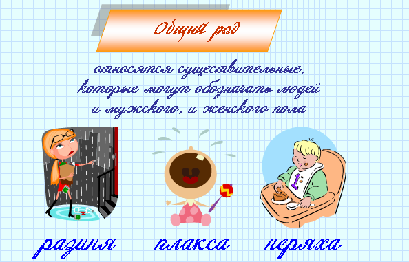 http://127.0.0.1/books/24/common/russian_2/module_4/images_4m/1.png