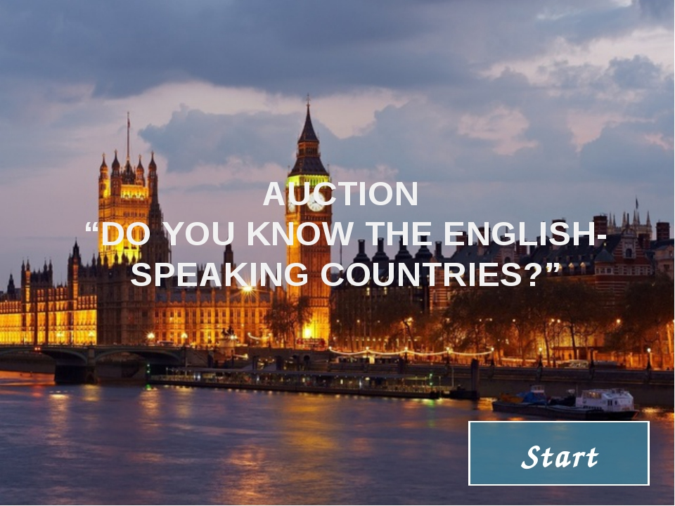 What is the capital of the UK? THE UNITED KINGDOM 100 Back AUCTION!
