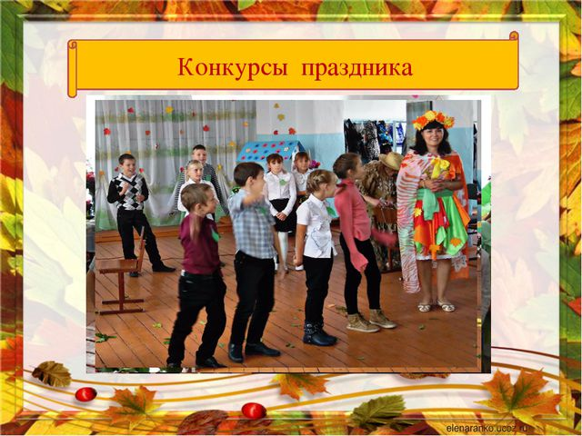 Конкурсы праздника Презентация картофеля