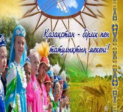 http://61.astana-bilim.kz/files/sites/1383501698167639/files/1363599026_2.prevyu.jpg