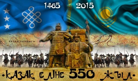 http://turkystan.kz/wp-content/uploads/2015/08/szh.kz_.jpg