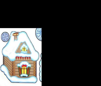 аппликация на тему зимняя сказка